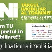 Târgul Național Imobiliar septembrie 2016 / Lansare evenimente imobiliare din 2017 - Articole