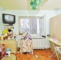 agentie imobiliara vand apartament decomandata, in zona Rahova, orasul Bucuresti