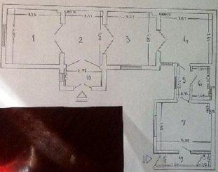 agentie imobiliara vand Casa cu 3 camere, zona Ferdinand, orasul Bucuresti